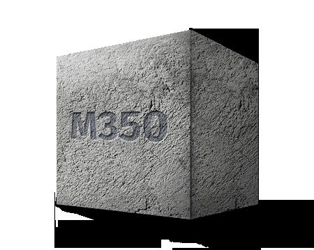 Бетон молдова бетон нижний тагил